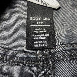 White House Black Market Jeans - 💥 White House Black Market Jeans
